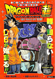 Manga Dragon Ball