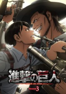Shingeki temporada 3